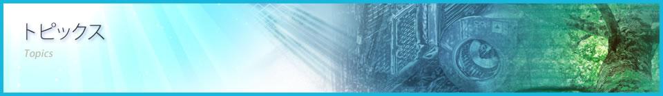 津福工業株式会社 公式ホームページ official website :  2015 :  6月