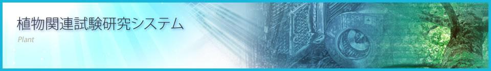 津福工業株式会社 公式ホームページ official website :  納入事例