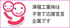 banner_chi