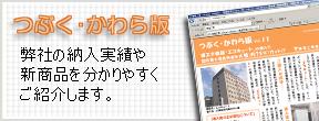 banner_top04