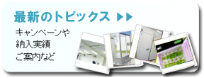 banner_topi01